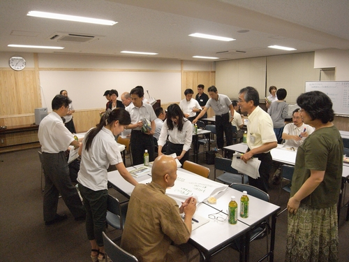 Citizens in Shiga Prefecture Propose 'Smile Index' as Measure of Well-being