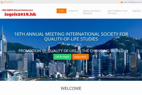 幸福に関する国際学会ISQOLS、年次大会を開催